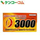 ドルドミン 3000 100ml×10本[ドルドミン 滋養強壮・肉体疲労の栄養補給に]【あす楽対応】