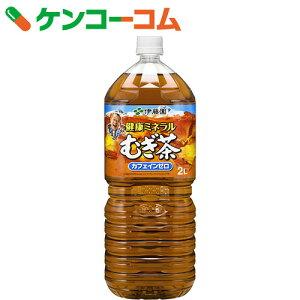 ミネラル ケンコーコム 清涼飲料水