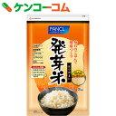 ファンケル発芽米 2kg[ケンコーコム ファンケル 発芽玄米]【13_k】