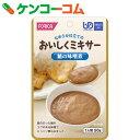 おいしくミキサー 鯖の味噌煮 50g (区分4/かまなくてよい)[おいしくミキサー 介護食 介護用品]