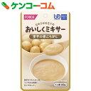 おいしくミキサー 里芋の煮ころがし 50g (区分4/かまなくてよい)[おいしくミキサー 介護食 介護用品]