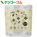 白檀の香りトイレットペーパー 4R(ダブル)[トイレットペーパー ダブル]