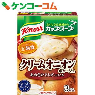 クノールカップスープ クリームオニオンポタージュ クノール ポタージュ