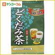 お徳用 どくだみ茶 3g×62袋[どくだみ茶]