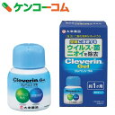 クレベリンゲル 60g[ケンコーコム 大幸薬品 クレベリン 除菌・消臭]【あす楽対応】