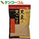 黒豆黒ごまきな粉 100g[玉三 黒ごまきなこ]【あす楽対応】