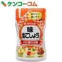 ダイショー味塩こしょう(ひと振り3役) 250g/ダイショー/塩胡椒/税抜1900円以上送料無料