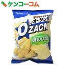 ハウス食品 オーザック磯のり塩 68g[オーザック ポテトチップス お菓子]【あす楽対応】