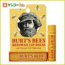 バーツビーズ ビーズワックスリップバームスティック 4.25g(正規輸入品)/Burt's Bees(バーツビーズ)/リップクリーム/税込\1980以上送料無料バーツビーズ ビーズワックスリップバームスティック 4.25g(正規輸入品)[Burt's Bees(バーツビーズ) リップクリーム ケンコーコム]【マラソン201302_薬・コンタクト】