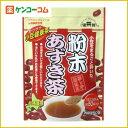 健茶館 粉末あずき茶 50g[健茶館 あずき茶(小豆茶)]