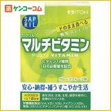 サプリル マルチビタミン 2g×30袋[サプリル 栄養機能食品(ビタミンA)]