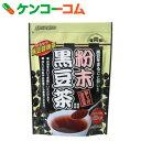 健茶館 粉末黒豆茶 50g[健茶館 黒豆茶(黒大豆茶)]【あす楽対応】