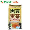 健茶館 国内産黒豆麦茶 8g×27袋[麦茶]【あす楽対応】