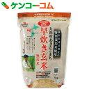 大潟村あきたこまち 早炊き玄米無洗米 1kg[玄米]【あす楽対応】