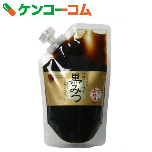 黒みつ 250g[ケンコーコム 山城屋 黒蜜]...:kenkocom:10552234