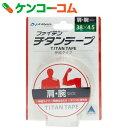 ファイテン チタンテープ伸縮タイプ 3.8cm×4.5m[ファイテン (Phiten) チタンテープ]