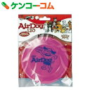 AirDog(エアドッグ) 120 ピンク[AirDog(エアドッグ) フリスビー(犬用)]