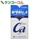 【第3類医薬品】カタセ錠A 450錠[カタセ カルシウム剤 / 錠剤]【送料無料】
