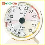 精密湿度计Enpekkusu服务台的EX - 2841 [温湿度计][エンペックス 高精度UD温・湿度計 EX-2841[温湿度計]【あす楽対応】【】]