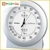 エンペックス スーパーEX高品質 温湿度計 EX-2767[温湿度計]【】