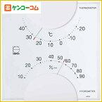 エンペックス エルム 温湿度計 LV-4901[温湿度計]