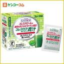 コレスケア キトサン青汁 3g×30袋[リビタ(Livita) コレステロールが気になる方へ 特定保健用食品(トクホ)]【送料無料】