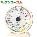 エンペックス 高精度UD温・湿度計 EX-2841[温湿度計]【あす楽対応】【送料無料】