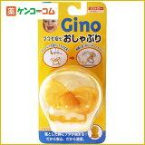 ジーノ ママも安心 おしゃぶり オレンジ/Gino(ジーノ)/おしゃぶり シリコンゴム/1980以上ジーノ ママも安心 おしゃぶり オレンジ[Gino(ジーノ) おしゃぶり シリコンゴム]