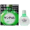 サンテ40i 12ml【第3類医薬品】
