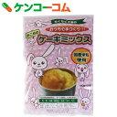 おこめのケーキミックス粉 120g×2袋[アレルギーヘルスケア ケーキミックス]