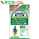 小林製薬 グルコサミン コンドロイチン ヒアルロン酸 240粒[グルコサミン]【あす楽対応】