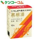 【第2類医薬品】クラシエ 葛根湯エキス顆粒S 12包[クラシエ 風邪薬/総合風邪薬/顆粒・粉末]