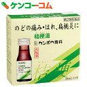 【第2類医薬品】クラシエ 桔梗湯内服液 30ml×3本
