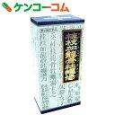 【第2類医薬品】クラシエ 桂枝加竜骨牡蛎湯エキス顆粒 45包【送料無料】