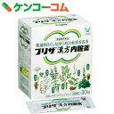【第2類医薬品】プリザ漢方内服薬 細粒 30包...