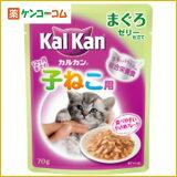 カルカンウィスカス 味わいセレクト まぐろ 子猫用 70g/カルカン・ウィスカス/猫缶・レトルト(幼猫・キトン用)/2052以上カルカンウィスカス 味わいセレクト まぐろ 子猫用