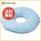 デラックス座 ブルー 1030[エンゼル]【あす楽対応】