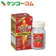 【第3類医薬品】アニマリンL錠 150錠[大正製薬 アニマリン 滋養強壮剤/錠剤]【送料無料】