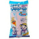 ★特価★スーパーネックール ピンク【熱中症、暑さ対策に!】