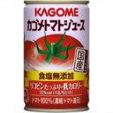 ★特価★カゴメ トマトジュース食塩無添加 160g*6缶