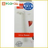 ワイン保存器具 バキュバン ギフトセット V-20[ワインアクセサリー]【】