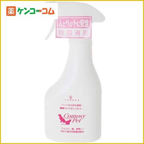 Comosy(コモスイ) ペット 除菌剤 300ml[コモスイ 除菌・消臭剤(ペット用)]...:kenkocom:10620515
