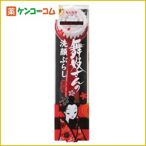 舞妓さんの洗顔ぶらし[ベス 洗顔ブラシ]【あす楽対応】...:kenkocom:10571808