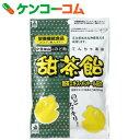 甜茶飴(本丸御殿デザイン) 80g[甜茶飴 お菓子]