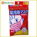 幼児用マスク ピンク 5枚入[マスク 子供用]【あす楽対応】_
