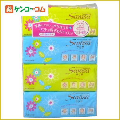 サラサ ソフトパックティッシュ 200組入×4パック[ケンコーコム サラサ(sarasa) ティッシュペーパー]【あす楽対応】