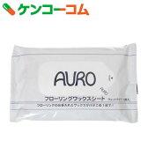 AURO フローリングワックスシート 10枚×2個[AURO(アウロ) フローリング用クリーナー]