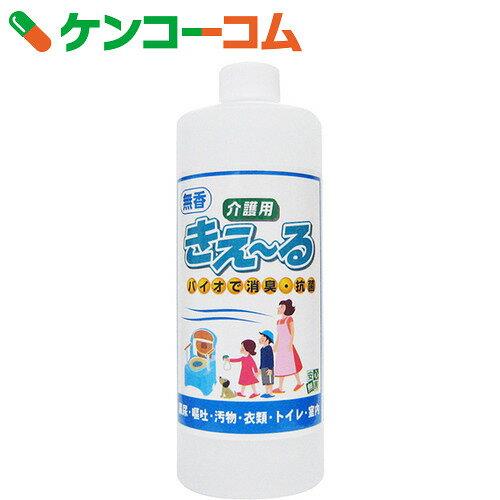 きえーる 介護用 無香 500ml[きえーる 消臭剤 トイレ用]...:kenkocom:10607959