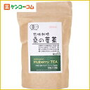 河村農園 有機栽培桑の葉茶 12包[【HLS_DU】河村農園 桑茶(桑の葉茶)【RCP】]