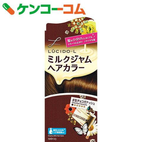 ルシードエル ミルクジャムヘアカラー 生チョコガナッシュ【6_k】【rank】